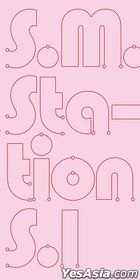 S.M. Station Season 1 (4CD + Photobook)