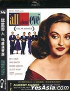 All About Eve (Blu-ray) (Taiwan Version)