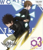 WORLD TRIGGER Complete BLU-RAY VOL.3 (Japan Version)