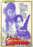 Once A Thief (1991) (DVD) (Taiwan version)