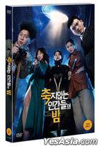 那夜凌晨,我老公死極死唔去 (DVD) (韓國版)