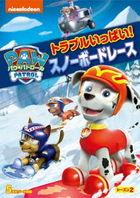 Paw Patrol Season 2 Trouble Ippai! Snow Board (DVD) (Japan Version)