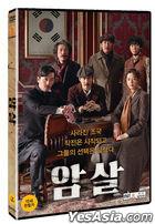 Assassination (DVD) (Normal Edition) (Korea Version)
