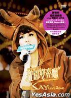 903 id Club Kay Live 2008 Karaoke (2DVD) (With Album Poster)
