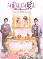 Love Forward (DVD) (Ep. 13-22) (End) (English Subtitled) (Malaysia Version)