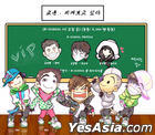 Big Bang - B School Set (Limited Edition)