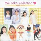 Sakai Miki Collection (First Press Limited Edition)(Japan Version)