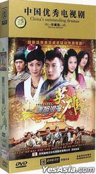 Tang Zhao Lang Man Ying Xiong (DVD) (End) (China Version)