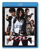 Unfair the Movie (Blu-ray) (English Subtitled) (Japan Version)