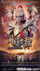 Love Amongst War (H-DVD) (End) (China Version)