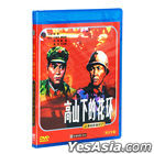 Wreaths at the Foot of the Mountain (1984) (DVD) (China Version)
