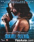 Colombiana (2011) (VCD) (Hong Kong Version)