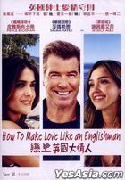 How to Make Love Like an Englishman (2014) (DVD) (Hong Kong Version)