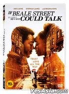 If Beale Street Could Talk (DVD) (Korea Version)