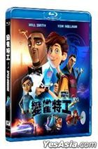 Spies in Disguise (2019) (Blu-ray) (Hong Kong Version)