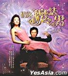 Love In Magic (VCD) (Hong Kong Version)