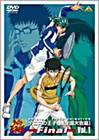 OVA The Prince of Tennis - Zenkoku Taikai Hen Final (DVD) (Vol.1) (Japan Version)
