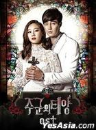 Master's Sun OST (2CD) (SBS TV Drama) (Taiwan Version)