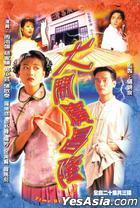 大鬧廣昌隆 (DVD) (完) (TVB劇集) (美國版)