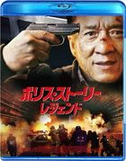 Police Story 2013 (Blu-ray)(Japan Version)