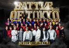 BATTLE OF TOKYO -ENTER THE Jr. EXILE (ALBUM+BLU-RAY +PHOTOBOOK) (First Press Limited Edition) (Japan Version)