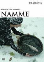Namme (DVD)(Japan Version)