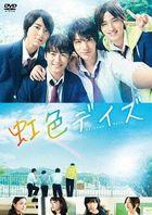 虹色時光  (DVD) (普通版)(日本版)