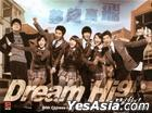 Dream High (DVD) (Ep. 1-16) (End) (Multi-audio) (English Subtitled) (KBS TV Drama) (Singapore Version)