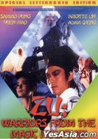 Zu: Warriors From The Magic Mountain (DVD) (US Version)