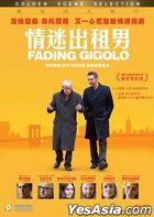 Fading Gigolo (2013) (DVD) (Hong Kong Version)