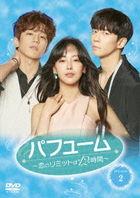 Perfume (DVD) (Box 2) (Japan Version)