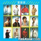 Johnny Ip Collection (Super BTB Version)