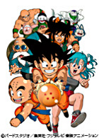 Dragon Ball (DVD) (Vol.21) (Japan Version)