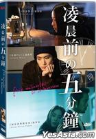 Five Minutes To Tomorrow (2014) (DVD) (English Subtitled) (Hong Kong Version)