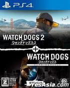 Watch Dogs 3 + 4 Double Pack (日本版)