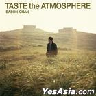 Taste the Atmosphere (EP)