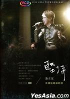 Weng Li You Concert Live (2VCD)