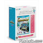 Nintendo Land Wii Remotecon Plus Set (Pink) (Wii U) (Japan Version)