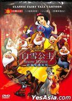 Snow White (DVD) (Taiwan Version)