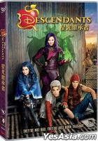 Descendants (2015) (DVD) (Hong Kong Version)