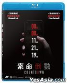 Countdown (2019) (Blu-ray) (Hong Kong Version)