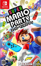 Super Mario Party (日本版)