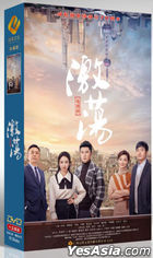 Ji Dang (2018) (DVD) (Ep. 1-49) (End) (China Version)