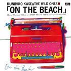 On The Beach 2 (Japan Version)