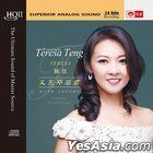 We Meet Again Teresa Teng (HQCDII) (China Version)