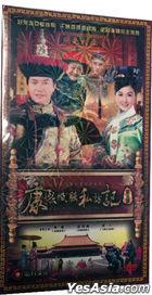 Kang Xi Incognito Travel 5 (2007) (DVD) (End) (China Version)