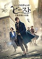 Fantastic Beasts and Where to Find Them (DVD) (Japan Version)
