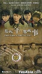Once Upon A Time In China (H-DVD) (End) (China Version)