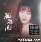 Yan Zhi Lei (China Version)