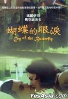 Cry Of The Butterfly (DVD) (Taiwan Version)